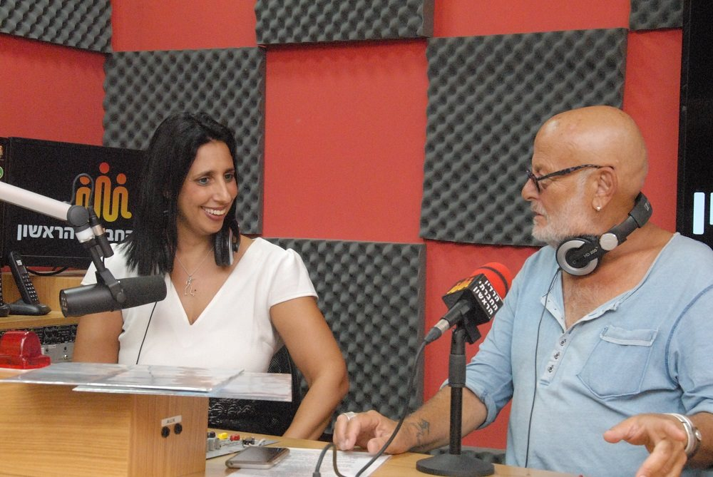 אריק סיני מתארח בתוכנית הרדיו סליחה יומיומית עם חדי חזן